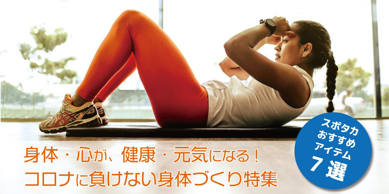 210514ec_health.jpg